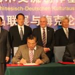 Absichtserklärung ZCD-Kooperation mit Sino-German EcoPark